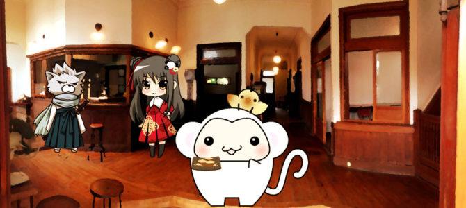 2016/11/16 りんちゃんのカフェでおやつ!【とりさるモンの日記】