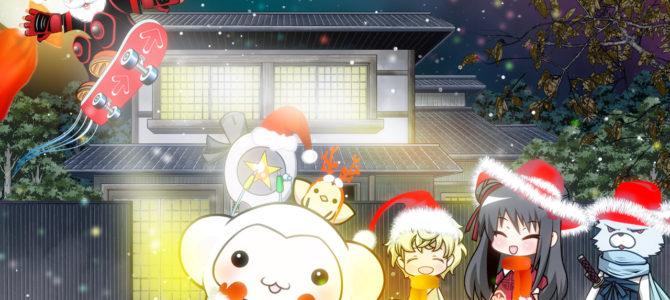 クリスマスの夜の事もん☆2018/12/24【とりさるモンの思い出日記】