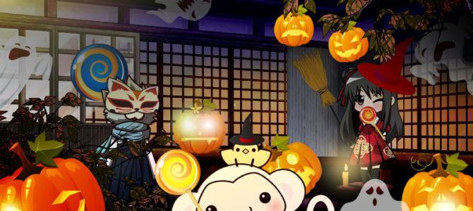 2016/10/29 ハロウィンパーティーもん!【とりさるモンの思い出写真日記】