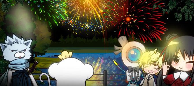2018/08/29 湖畔のほとりで花火もん☆【とりさるモンの思い出日記】