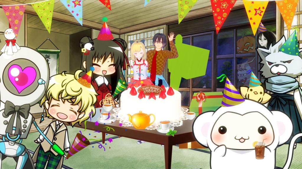 お誕生日パーティーの様子