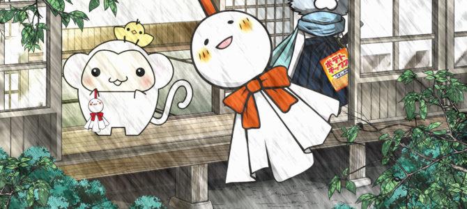 2016/08/20 大雨と照る照る坊主!【とりさるモンの思い出写真日記】