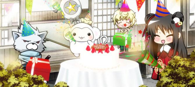 2018/10/07 遅れてきた僕の誕生日パーティもん【とりさるモンの思い出日記】