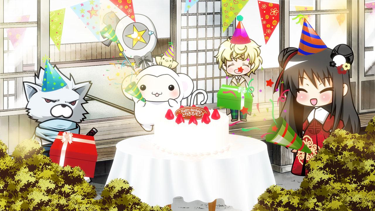 2018年誕生日会の様子