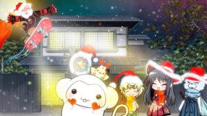 クリスマスの夜2018
